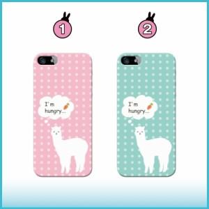 iPhone 7 ケース iPhone 7 スマホケース アルパカ01 送料無料 アイフォン 7 ハードケース SoftBank
