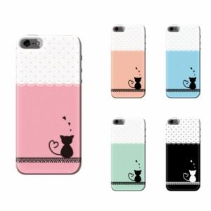 iPhone 8 Plus ケース iPhone 8 Plus スマホケース ネコ×ドット 送料無料 アイフォン 8 プラス ハードケース iPhone