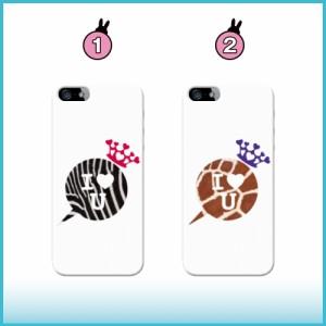 iPhone SE ケース iPhone SE スマホケース アニマル柄 送料無料 アイフォン SE ハードケース SIMフリー