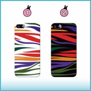 Qua phone QX ケース KYV42 スマホケース アニマル/カラフルゼブラ 送料無料 キュアフォン QX ハードケース