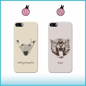 iPhone 6s ケース iPhone 6s スマホケース アニマル/顔 送料無料 アイフォン 6s ハードケース iPhone