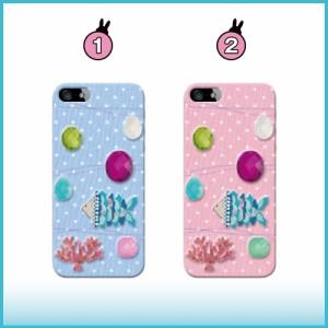 iPhone 6s ケース iPhone 6s スマホケース 魚 フィッシュ 送料無料 アイフォン 6s ハードケース iPhone