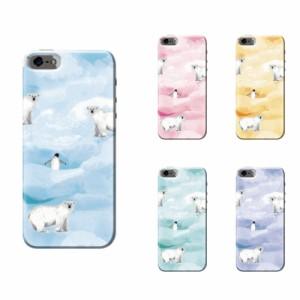 iPhone 4 ケース iPhone 4 スマホケース しろくま 送料無料 アイフォン 4 ハードケース SoftBank