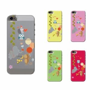 iPhone 7 ケース iPhone 7 スマホケース 梟とサルと象がZOO 送料無料 アイフォン 7 ハードケース SIMフリー