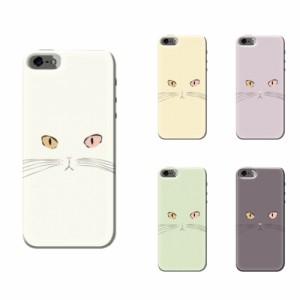 iPhone 7 ケース iPhone 7 スマホケース cat 送料無料 アイフォン 7 ハードケース SIMフリー