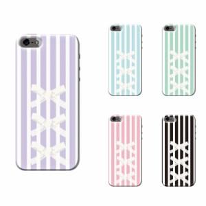 iPhone 8Plus スマホケース 全機種対応 ハードケース アイフォン 8Plusケース 送料無料 iPhoneケース 携帯カバー リボン