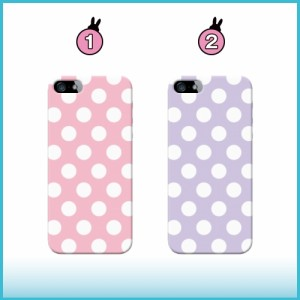 iPhone 6 Plus ケース iPhone 6 Plus スマホケース ドット/02 送料無料 アイフォン 6 プラス ハードケース docomo
