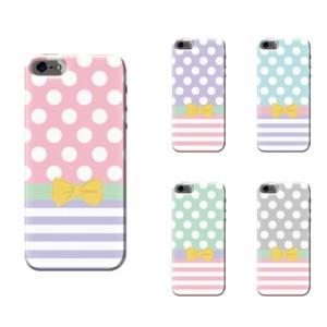 iPhone 6 ケース iPhone 6 スマホケース ドット×ストライプ 送料無料 アイフォン 6 ハードケース SoftBank
