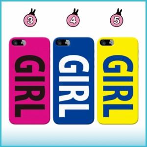 rafre ケース KYV40 スマホケース トレンド/GIRL/ロゴ 送料無料 ラフレ ハードケース