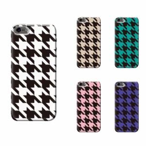 iPhone 5c ケース iPhone 5c スマホケース トレンド/千鳥格子/B 送料無料 アイフォン 5c ハードケース SoftBank