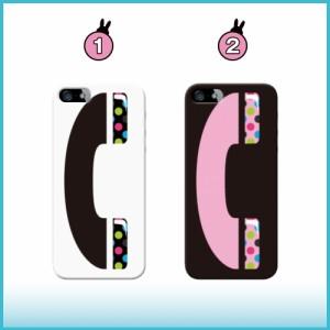 iPhone 7 Plus ケース iPhone 7 Plus スマホケース 電話01 送料無料 アイフォン 7 プラス ハードケース SIMフリー