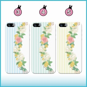 iPhone SE ケース iPhone SE スマホケース 花柄/03 送料無料 アイフォン SE ハードケース Apple