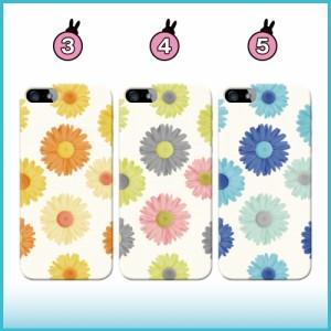 iPhone 7 Plus ケース iPhone 7 Plus スマホケース マーガレット 送料無料 アイフォン 7 プラス ハードケース Apple