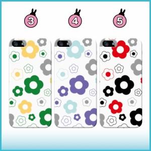 iPhone SE ケース iPhone SE スマホケース カラフルデイジー 送料無料 アイフォン SE ハードケース iPhone