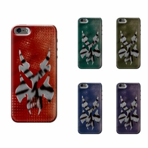iPhone 7 ケース iPhone 7 スマホケース カッコいい/ゼブラスカル 送料無料 アイフォン 7 ハードケース docomo