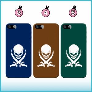 iPhone 6 ケース iPhone 6 スマホケース 髑髏 送料無料 アイフォン 6 ハードケース au