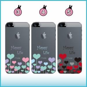iPhone 7 ケース iPhone 7 スマホケース ハート08 送料無料 アイフォン 7 ハードケース au