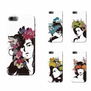 iPhone 6 Plus ケース iPhone 6 Plus スマホケース イラスト/アニマルガール 送料無料 アイフォン 6 プラス ハードケース au