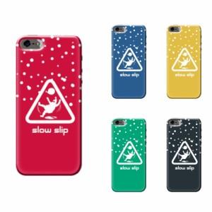 iPhone SE ケース iPhone SE スマホケース イラスト/サンタスリップ 送料無料 アイフォン SE ハードケース SIMフリー