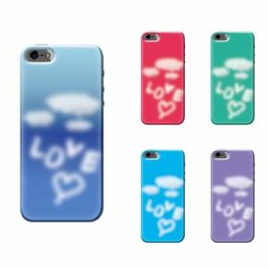 iPhone 8 Plus ケース iPhone 8 Plus スマホケース 雲ラブ01 送料無料 アイフォン 8 プラス ハードケース iPhone