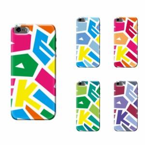 iPhone 8 Plus ケース iPhone 8 Plus スマホケース アルファベット01 送料無料 アイフォン 8 プラス ハードケース iPhone