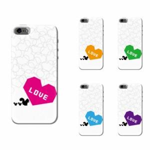 iPhone SE ケース iPhone SE スマホケース リス&ハート 送料無料 アイフォン SE ハードケース au