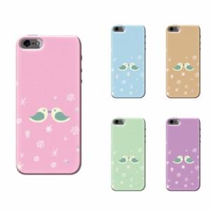iPhone12 ProMax スマホケース 全機種対応 ハードケース  アイフォン12 ProMaxケース 送料無料 iPhoneケース 携帯カバー 小鳥&キス