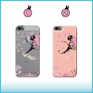 AQUOS PHONE EX ケース SH-04E スマホケース 女の子と蝶 送料無料 アクオスフォン EX ハードケース