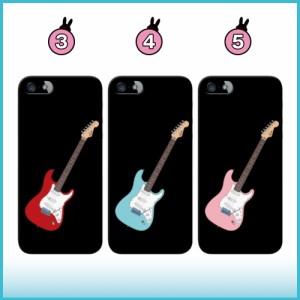 iPhone 7 Plus ケース iPhone 7 Plus スマホケース エレキギター 送料無料 アイフォン 7 プラス ハードケース iPhone