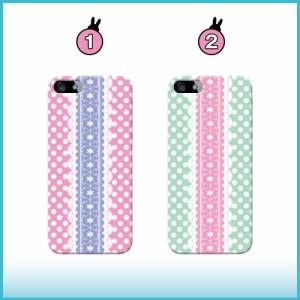 iPhone SE ケース iPhone SE スマホケース ホワイトドット/レース 送料無料 アイフォン SE ハードケース au