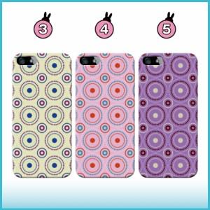 iPhone 6 ケース iPhone 6 スマホケース 幾何学ドット03 送料無料 アイフォン 6 ハードケース Apple
