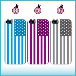 iPhone SE ケース iPhone SE スマホケース アメリカ国旗 送料無料 アイフォン SE ハードケース docomo