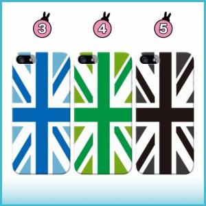 iPhone X ケース iPhone X スマホケース イギリス国旗 送料無料 アイフォン X ハードケース iPhone