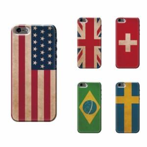 Xperia UL ケース SOL22 スマホケース 世界の国旗 送料無料 エクスペリア UL ハードケース
