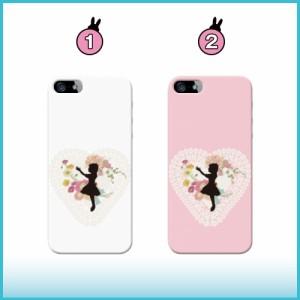 AQUOS PHONE SERIE mini ケース SHL24 スマホケース アリス 送料無料 アクオスフォン セリエ ミニ ハードケース