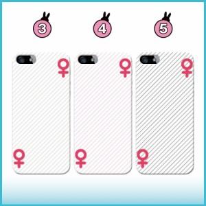 iPhone7ケース/アイフォン7ケース/送料無料/即納/全機種対応/スマホケース/iPhone6s/iPhone6/Xperia/他/アイコン×ストライプ柄/q0003-p0