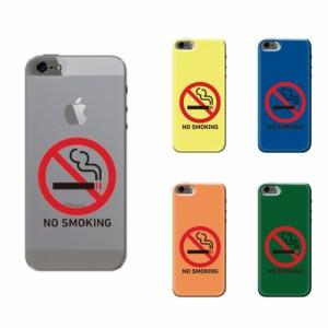 HTC J One ケース HTL22 スマホケース 禁煙者専用 送料無料 HTC J ワン ハードケース