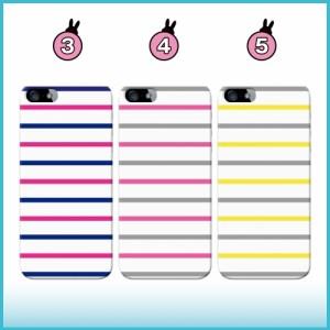 iPhone 7 Plus ケース iPhone 7 Plus スマホケース ボーダー/01 送料無料 アイフォン 7 プラス ハードケース Apple