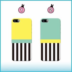 iPhone 7 Plus ケース iPhone 7 Plus スマホケース ストライプ 送料無料 アイフォン 7 プラス ハードケース Apple