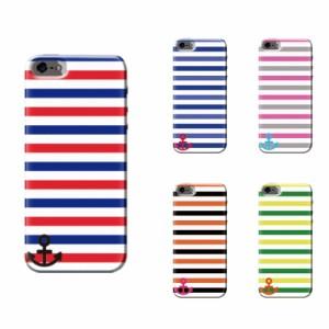 iPhone 7 Plus ケース iPhone 7 Plus スマホケース マリンボーダー 送料無料 アイフォン 7 プラス ハードケース SoftBank