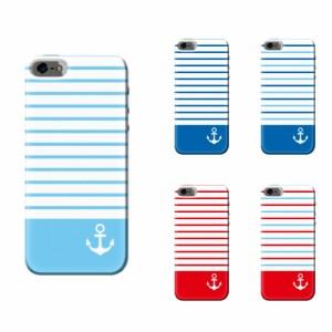 iPhone SE ケース iPhone SE スマホケース マリンボーダー 送料無料 アイフォン SE ハードケース SoftBank