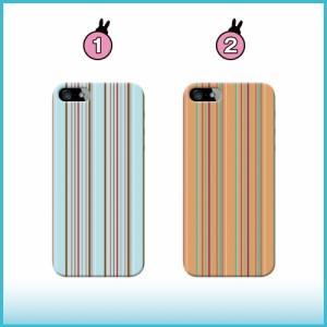 iPhone SE ケース iPhone SE スマホケース マルチストライプ01 送料無料 アイフォン SE ハードケース SoftBank