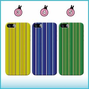iPhone SE ケース iPhone SE スマホケース マルチストライプ02 送料無料 アイフォン SE ハードケース docomo