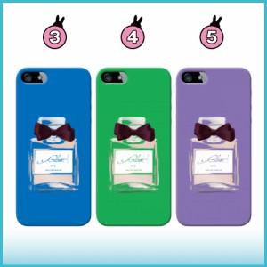Android One S1 ケース S1 スマホケース 香水01 送料無料 アンドロイド ワン S1 ハードケース