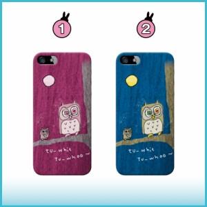 Disney Mobile ケース DM-01H スマホケース ふくろう01 送料無料 ディズニー・モバイル オン ドコモ ハードケース
