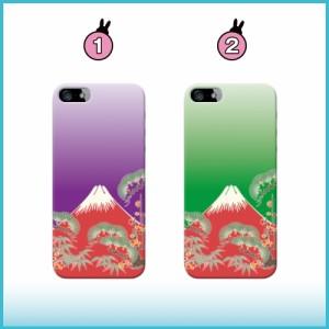 isai vivid ケース LGV32 スマホケース 富士山と松 送料無料 イサイ ビビッド ハードケース