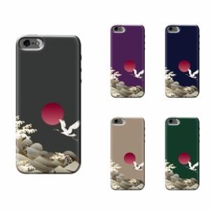 iPhone 7 ケース iPhone 7 スマホケース 鶴 送料無料 アイフォン 7 ハードケース au
