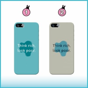 iPhone 7 ケース iPhone 7 スマホケース 名言 送料無料 アイフォン 7 ハードケース au