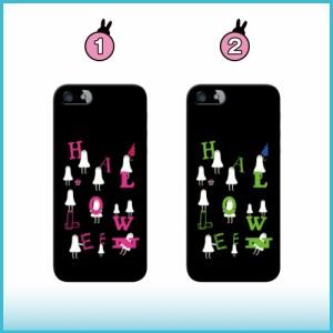 iPhone SE ケース iPhone SE スマホケース ハロウィンお化け 送料無料 アイフォン SE ハードケース SoftBank