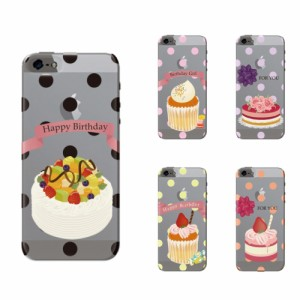 iPhone 6 Plus ケース iPhone 6 Plus スマホケース バースデイ 送料無料 アイフォン 6 プラス ハードケース SoftBank